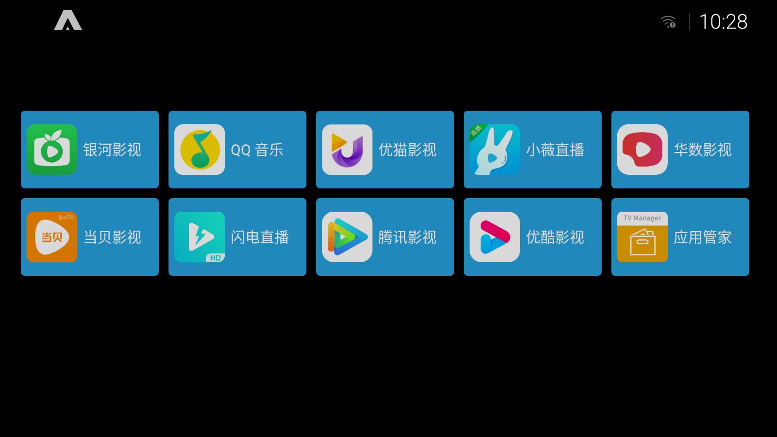 小米电视更换第三方桌面效果(ATVLauncher Pro)