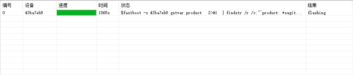 小米刷机 $fastboot -s xxxx getvar product 错误